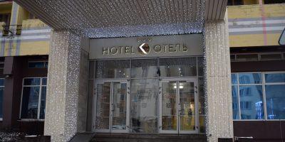 Бизнес-отель «Карелия»