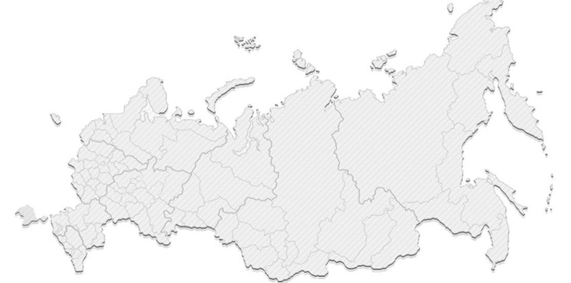 Расширение по России